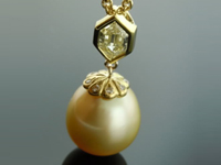 SOLD....Diamond and Pearl Necklace: Bullet Shape Diamond and Cultured South Sea Pearl 18K R3606